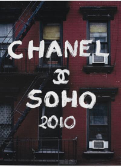 Image {focus_keyword} Chanel e Moncler, il lusso europeo arriva a SoHo 39439 201091417638