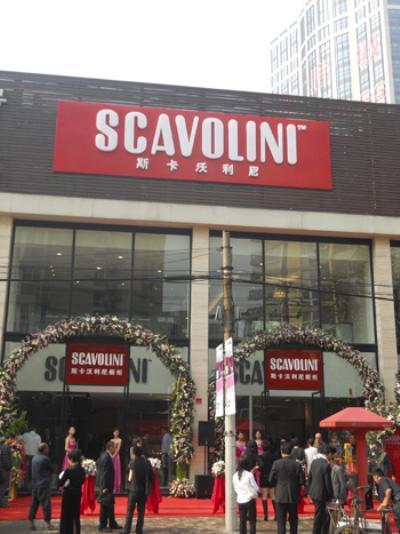 Image {focus_keyword} Scavolini guarda alla Cina 39834 20101112155852