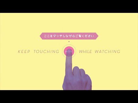 A un toc del dit: Golden Touch