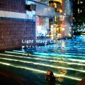 Llums de nadal interactives: Light Wave Canal