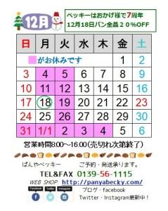 76F84AC4-27E7-428C-9B12-4F5C7C510379