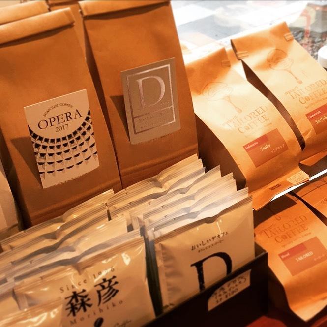 季節限定のコーヒー豆OPERA