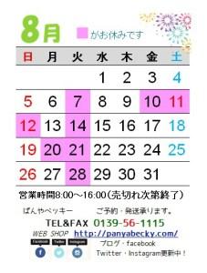 BF66FB91-6863-4963-AD4A-287DA963170A