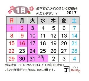 201701