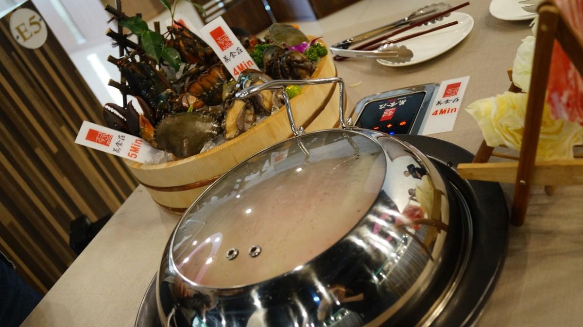 台中|南屯  蒸食在 蒸氣鍋料理! 就是海鮮蒸食 ~吃生猛海鮮就要吃原味!低消398元起