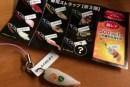 いつも混み混みの100円お寿司の【くら寿司】行ってみました!