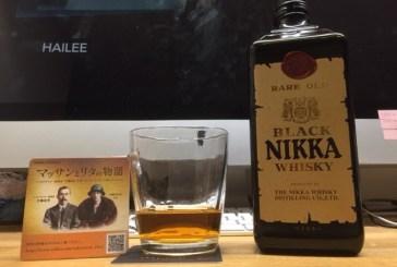 お父さんにもご褒美!NHK朝ドラ、マッサンにハマって、初号ブラックニッカ復刻版を飲んでみました!