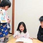 東日本大震災によって妻を亡くされたシングルファザーには、遺族年金は支給されない! 皆さん知ってましたか?