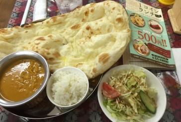 ワンコインランチ、バンサガル、インド、ネパール料理に初めて行ってきました。