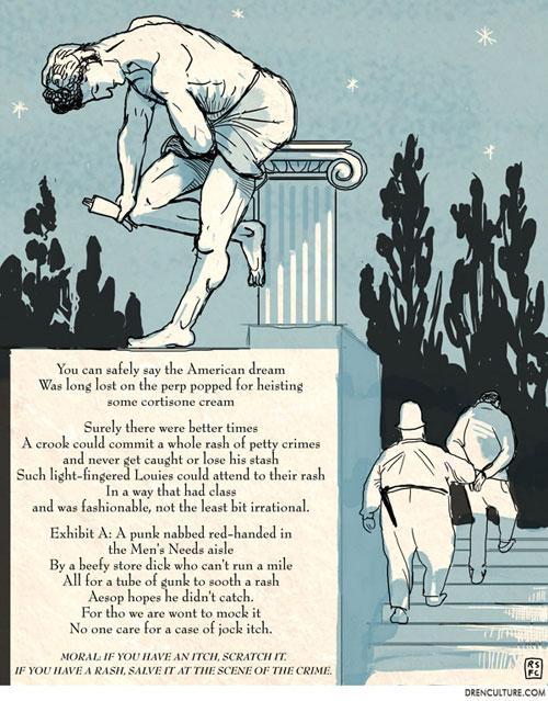 Rigel Stuhmiller Graphic Novel Custom
