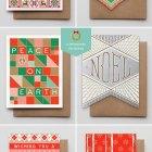 Hammerpress Letterpress Holiday Cards