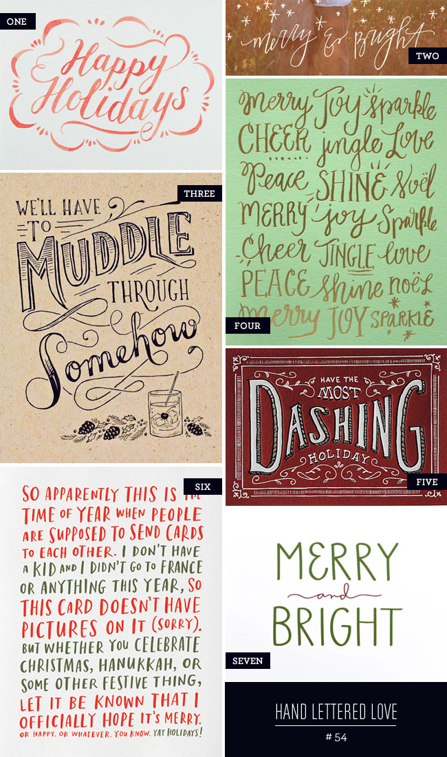 Still More Hand Lettered Holiday Card Love