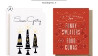 Clean and Modern Holiday Cards