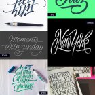Hand Lettered Love #80