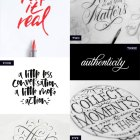 Hand Lettered Love #106