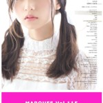 MARQUEE Vol.115(6/10発売)