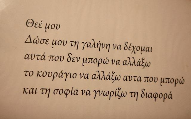 ΑIMG_5742