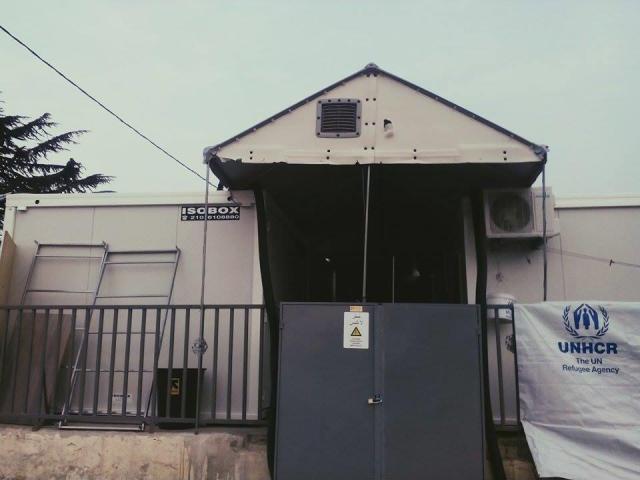 στρατόπεδο 11