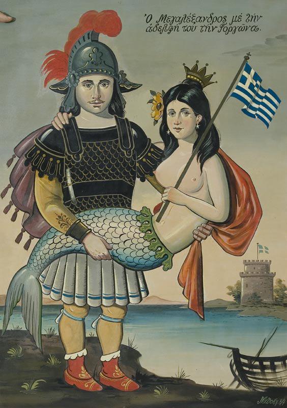 Μπόστ (Μέντης Μποσταντζόγλου) «Ο Μεγαλέξαντρος με την αδελφήτου την γοργόνα».