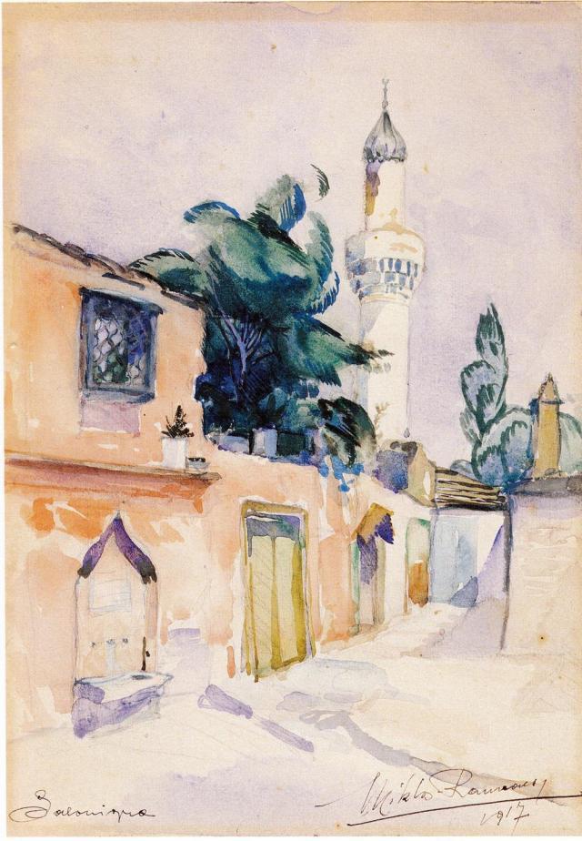 Miklos Rameaux 1917. Η βρύση της οδού Κασσιανής δυτικά του τζαμιού Σουλούκα (Όσιος Δαβίδ).