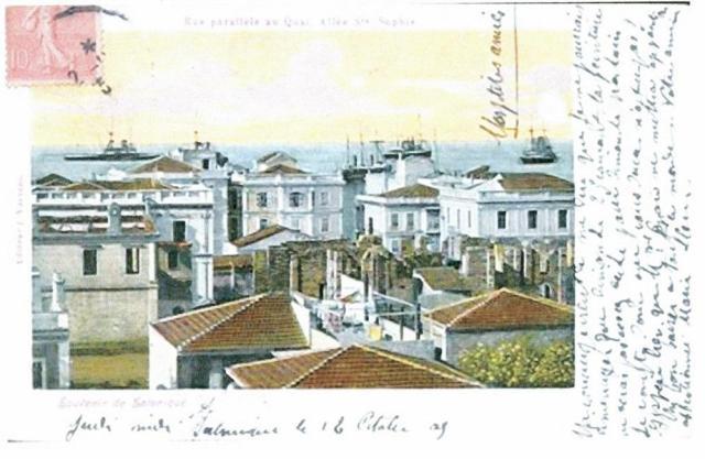 Η συνοικία γύρω από την Μητρόπολη και το Ελληνικό Προξενείο (σήμερα Μουσείο Μακεδονικού Αγώνα).