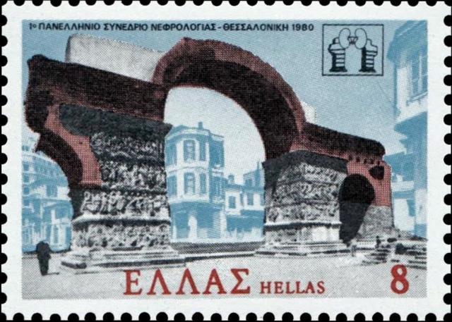 Αψίδα του Γαλερίου (Καμάρα). 1980.