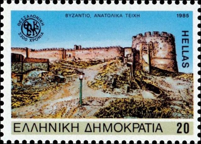 Τα βόρεια και ανατολικά τείχη με τον Πύργο της Αλύσεως (1985).