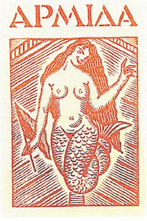 Ποιητική Συλλογή Ν. Καββαδία
