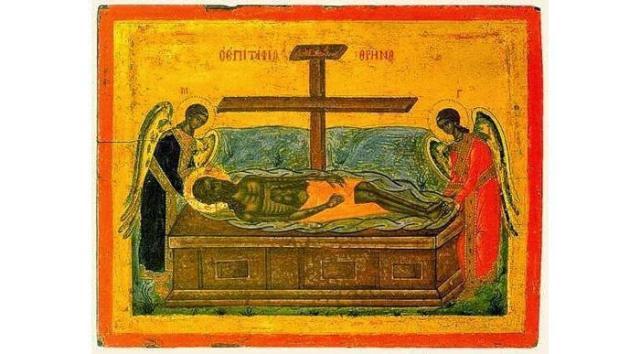 Επιτάφιος Θρήνος. Άγιο Όρος. Σκήτη Αγίας Άννας. 18ος αι.