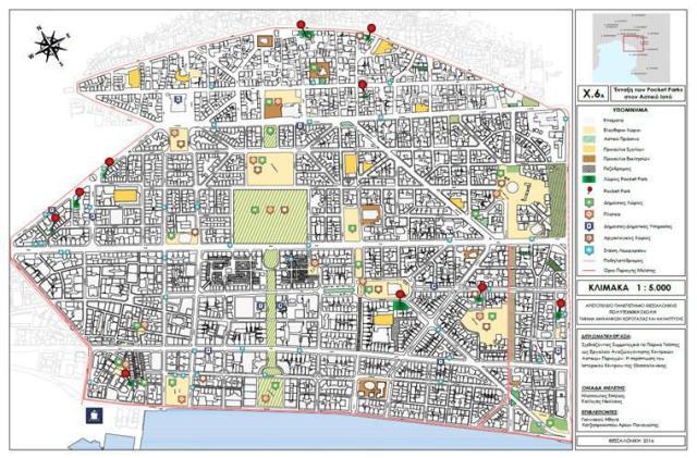 Χάρτης ένταξης Πάρκων Τσέπης