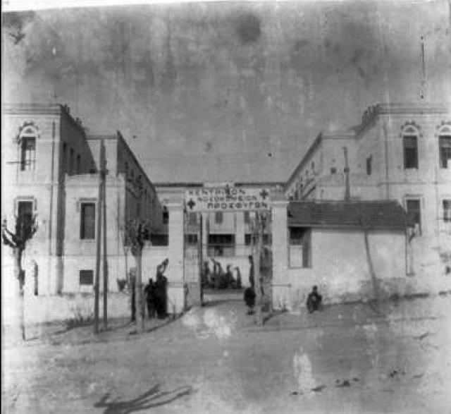 genimatas 1923