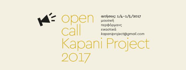 kapani project