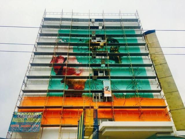 mural ΑΧΕΠΑ