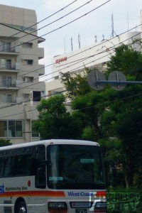 Konami's offices in the distance