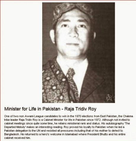 Tridib Roy Becomes Pakistani lifetime Minister