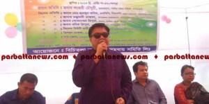 bigetola-News-khagrachari-02-660x330