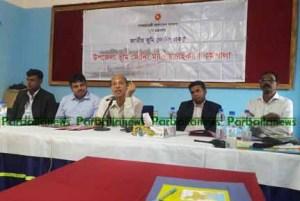 21-11-2016_bhumi-joning-news-pic