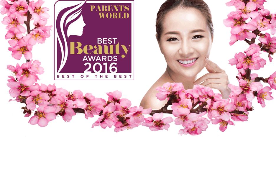 best beauty awards 2016