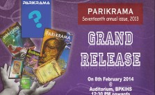 parikrama 17th Edition release
