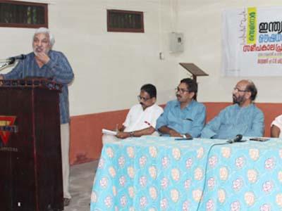 parishath-seminar