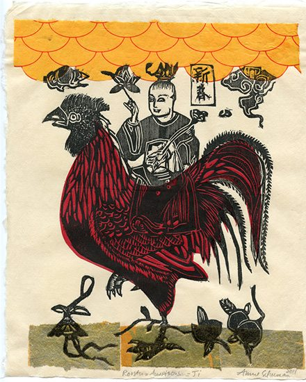 Annie Silverman Chinese New Year Lucky Rooster (Red)