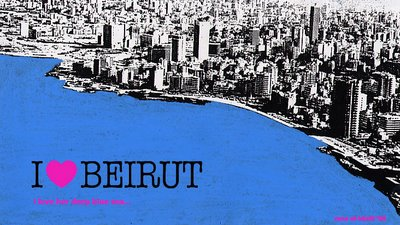From Parlous Magazine - Beirut, Lebanon: Passport!