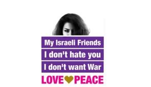 Israel liebt Iran und Iran liebt Israel (5/6)