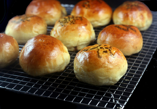 ... for Char Siu Pork and baked or steamed Char Siu Bao, Click HERE