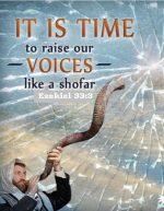 Raise voice as shofar