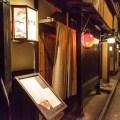 Passagem Gastronômica - Manzara-tei, Pontocho - Kyoto - Japão