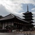 Passagem Gastronômica - Roteiro de Nara - Japão