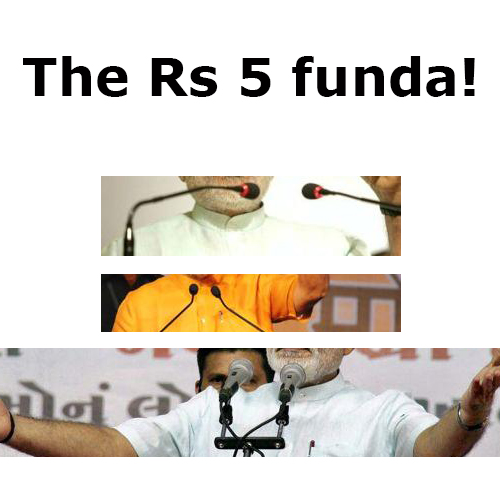 The 5 rupee funda!