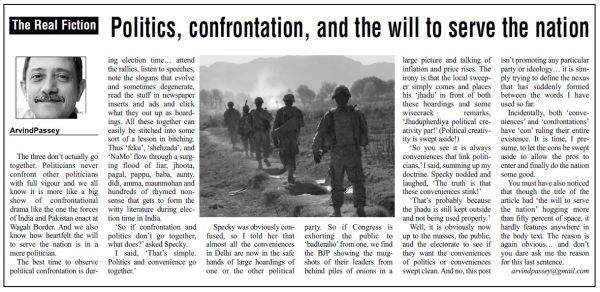 2013_11_18_Politics, confrontation, and the will to serve the nation_The Education Post