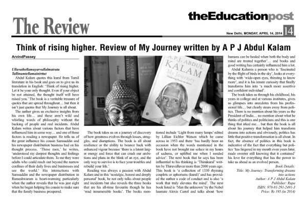 2014_04_14_reviews_review of book by abdul kalam (Large)